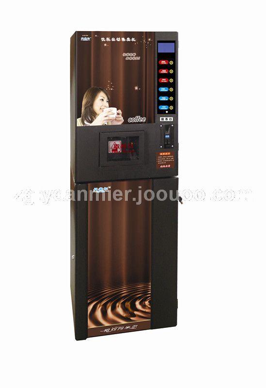 丹米爾商用投幣式咖啡機D336