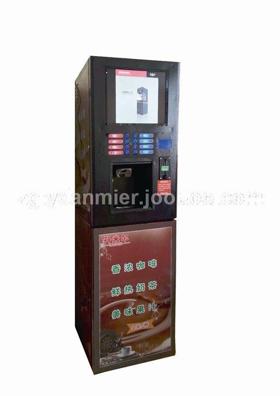 丹米爾商用投幣式咖啡機D618