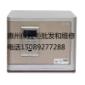 惠州保险柜BD34