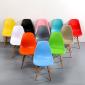 伊姆斯椅塑料现代简约靠背椅